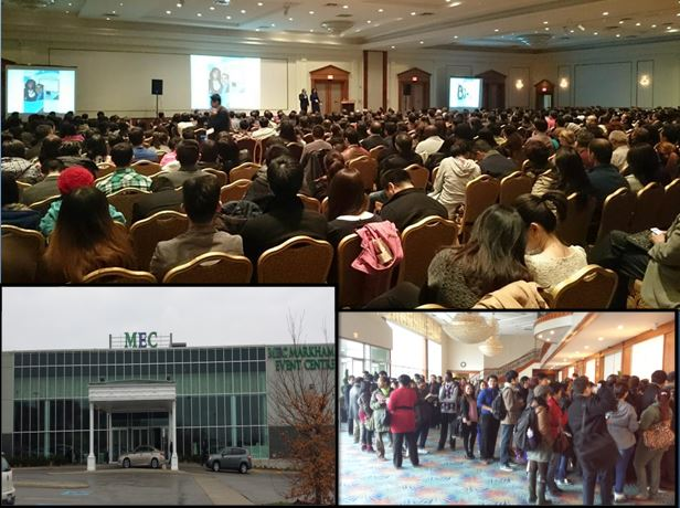 Event over 1,000 Internet entrepreneurs
